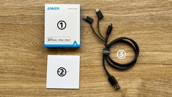 【 ミニマリスト向け 】【 Anker PowerLine II 3-in-1 ケーブル 】 レビューと口コミ評判