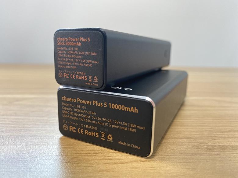 【cheero CHE-101 レビュー】PD18W対応で大容量、アルミ素材のモバイルバッテリー【cheero Power Plus 5 10000mAh with Power Delivery 18W】