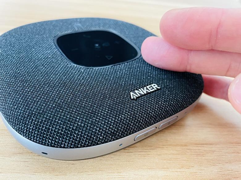 【高級感が最高】Anker PowerConf S3 レビュー|他の人と差がつく!ファブリック素材で上質なWEB会議に