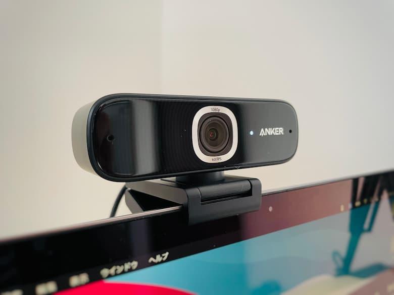 【Zoom映え】Anker初のウェブカメラ「PowerConf C300」をレビュー。WEB会議やオンライン配信のQOL爆上げ。
