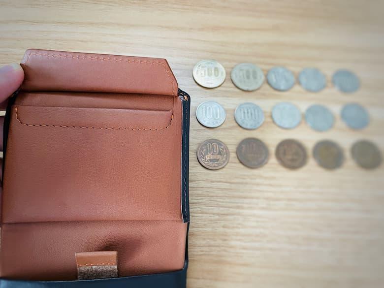 【小銭OKでスマート決済】Bellroy Coin Wallet のJavaをレビュー