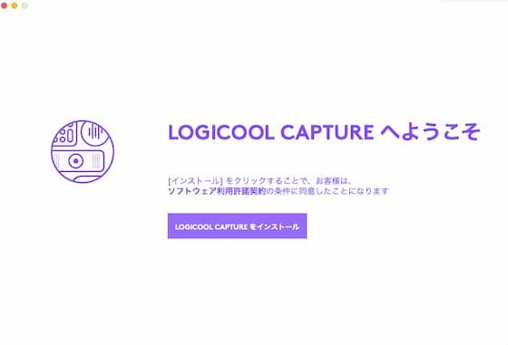 【マイクも秀逸】Logicool C920n レビュー。ミニマルで洗練されたフォルムの高性能WEBカメラ。