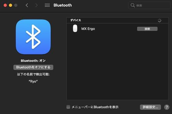 【手首が快適】ロジクール MX ERGO レビュー。ボタン割当でPC操作が爆速化できる話。(MXTB1s)